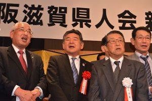 滋賀と大阪の絆が高まります。