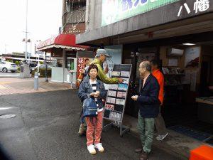 雨の予報で参加者が減りました。