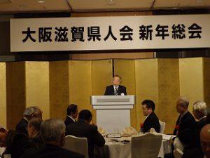 今回は、通常年の新年会としては19年ぶりの参加者150名の参加が頂けました。