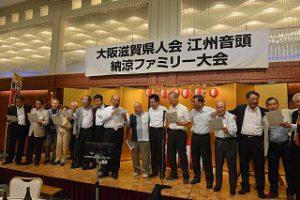 最後は琵琶湖周航の歌です。