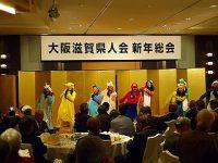県人会会員の協賛によるダンスです。