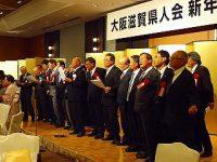 最後は100周年の琵琶湖周航の歌を全員で高らかに歌いました。