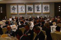 京都清水寺館長の今年の漢字を掲示しました。