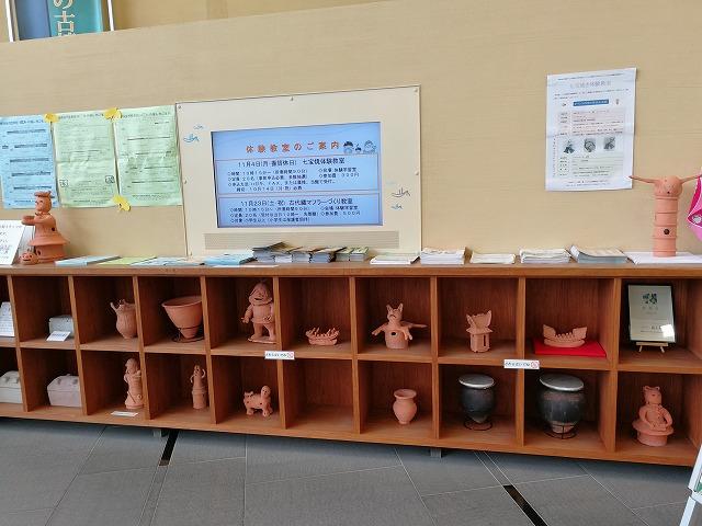 今城塚古墳歴史館